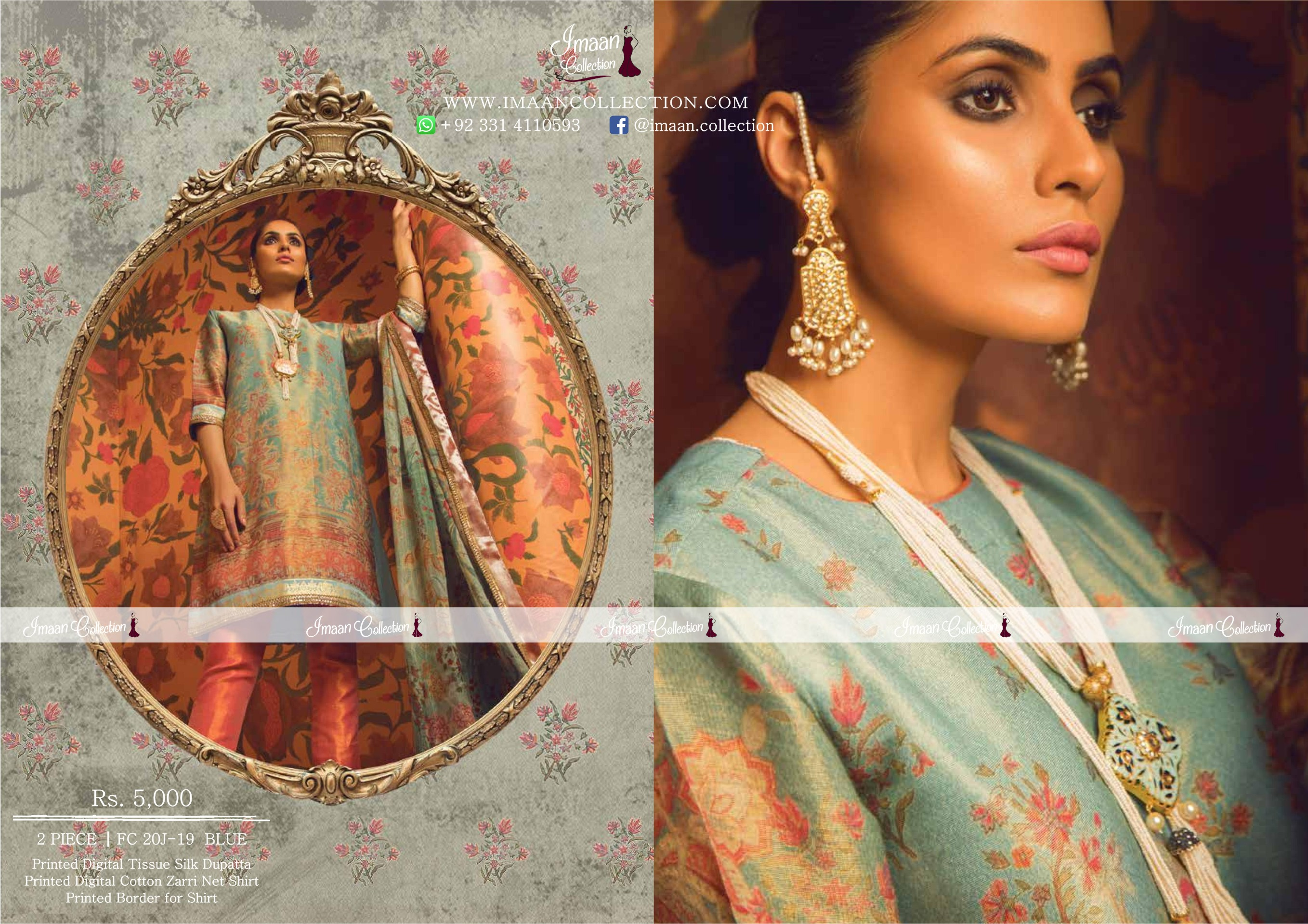 fb189f1257 FESTIVE Collection By ALKARAM-Studio 2019 – Imaan Collection